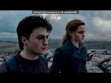 «максим маглена» под музыку Сумерки,Гарри Поттер,Хроники Нарнии,Пираты Карибского моря,Скайрим и т.д. - Heart Of Courage ( The Elder Scrolls - Legend Of Hero ). Picrolla