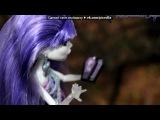 «Спектра Вандергейст|Осенняя фотосессия.» под музыку Детские песни - Кристина Орбакайте - Губки бантиком.. Picrolla
