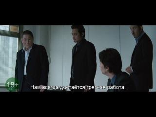 Беспредел / Autoreiji (2010, Такеши Китано, драма, криминал)